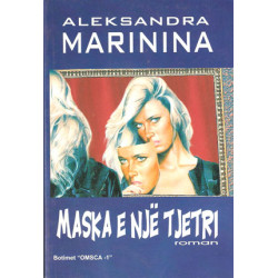 Maska e nje tjetri, Aleksandra Marinina