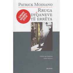 Rruga e dyqaneve te erreta, Patrick Modiano