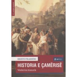 Historia e Camerise, Kristo Frasheri