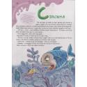 Perrallezat e shkronjave, Adelina R. Mamaqi