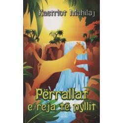 Perrallat e reja te pyllit, Kastriot Mahilaj