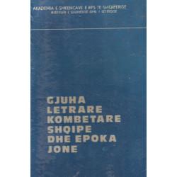 Gjuha letrare kombetare shqipe dhe epoka jone