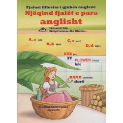 Fjalori fillestar i gjuhes angleze, Njeqind fjalet e para anglisht, H. Emeri