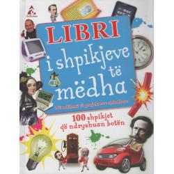 Libri i shpikjeve te medha, Enciklopedi per femije