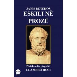 Eskili ne proze, Janis Benekos, pershtatje per femije