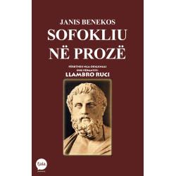 Sofokliu ne proze, Janis Benekos, pershtatje per femije