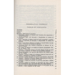 Lidhja e Prizrenit ne dokumente osmane, Ilijaz Rexha