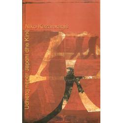 Udhetoj neper Japoni dhe Kine, Niko Kazanxaqis