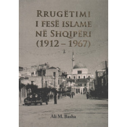Rrugetimi i fese islame ne Shqiperi, Ali M. Basha