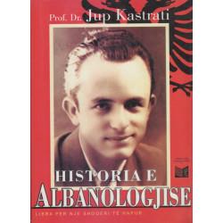 Historia e Albanologjise, Jup Kastrati