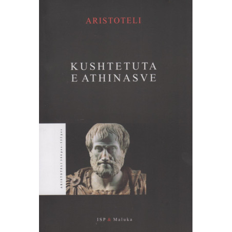 Kushtetuta e athinasve, Aristoteli