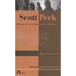 Rruga ne te cilen rralle shkohet, Scott Peck