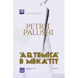 Artemisa e mekatit, Petrit Palushi