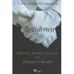 Rezidenca, Kate Andersen Brower