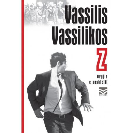 Z, Vassilis Vassilikos