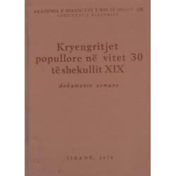 Kryengritjet popullore ne vitet 30 te shekullit XIX, Petrika Thengjilli