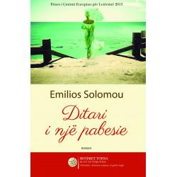 Ditari i nje pabesie, Emilios Solomou