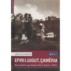 Epiri i jugut, Cameria, Romeo Gurakuqi, Ketrina Cabiri