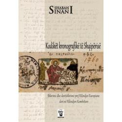 Kodiket kronografike te Shqiperise, Shaban Sinani