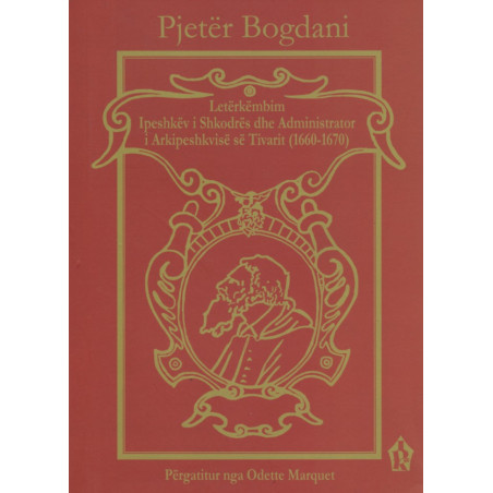 Pjeter Bogdani, leterkembim, Odette Marquet