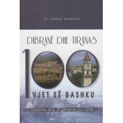 Dibrane dhe tiranas, Faruk Borova