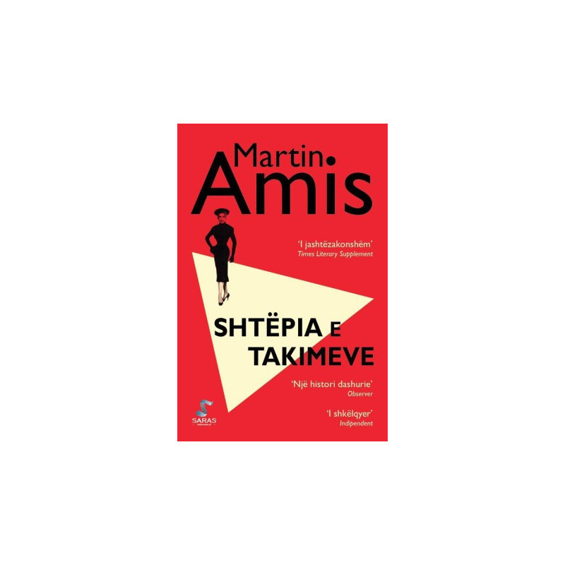 Shtepia e takimeve, Martin Amis