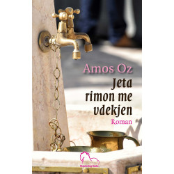 Jeta rimon me vdekjen, Amos Oz