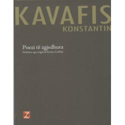 Poezi te zgjedhura, Konstantin Kavafis