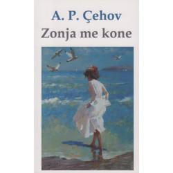 Zonja me kone, A. P. Cehov