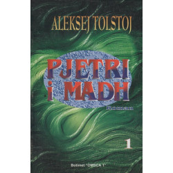 Pjetri i Madh, Pjesa e pare, Aleksej Tolstoj