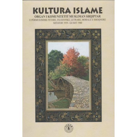Kultura Islame, reviste fetare