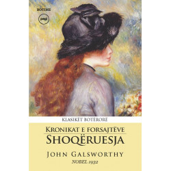 Shoqeruesja, John Galsworthy