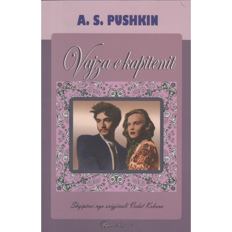 Vajza e kapitenit, A. S. Pushkin