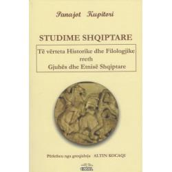 Studime shqiptare, Panajot Kupitori