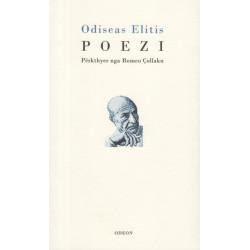 Poezi, Odiseas Elitis
