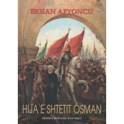 Hija e shtetit osman, Erhan Afyoncu