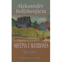 Shtepia e Matriones, Aleksander Sollzhenjicin