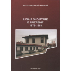 Lidhja Shqiptare e Prizrenit 1878 – 1881, Grup Autorësh