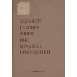Alfabeti i gjuhes shqipe dhe Kongresi i Manastirit