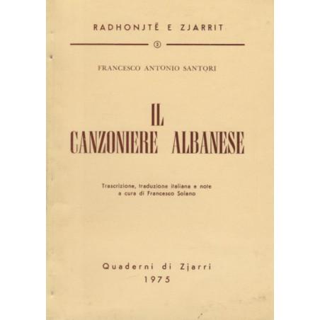 Il Canzoniere Albanese, Francesco Antonio Santori