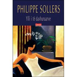 Ylli i te dashuruarve, Philippe Sollers