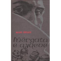 Mergata e qyqeve, Nasho Jorgaqi