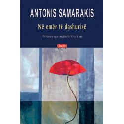 Ne emer te dashurise, Antonis Samarakis