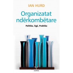 Organizatat Nderkombetare, Ian Hurd