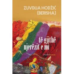 Te gjithe njerezit e mi, Zuvdija Hodzic