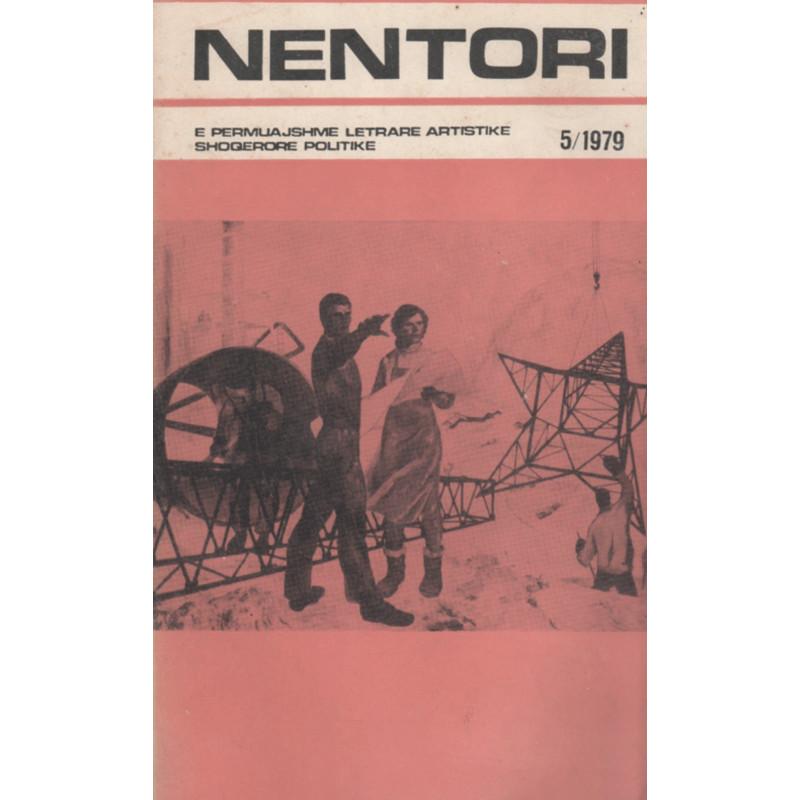 Nentori 1979, vol.5