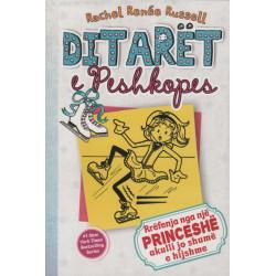 Ditaret e Peshkopes, Rrefenja nga nje princeshe akulli jo shume e hijshme, Rachel Renee Russell, libri i katert