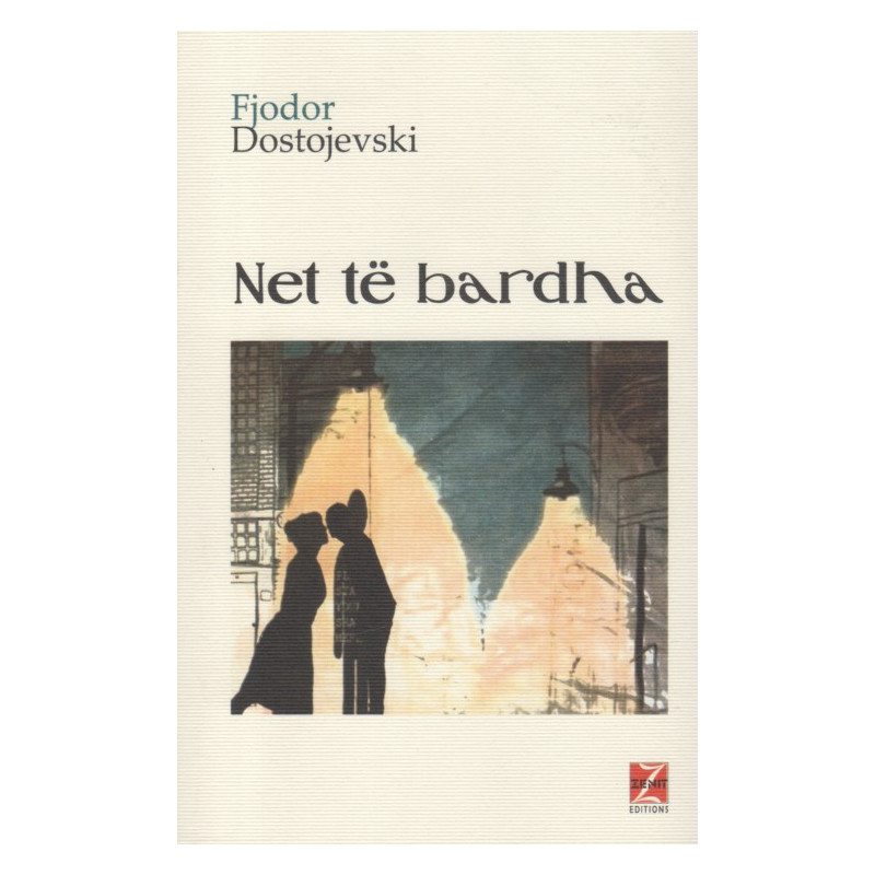 Net te bardha, Fjodor Dostojevski