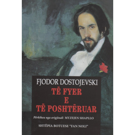 Te fyer e te poshteruar, Fjodor Dostojevski