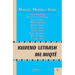 Kuvend letrash me miqte, Mustafa Merlika - Kruja, vol. 5